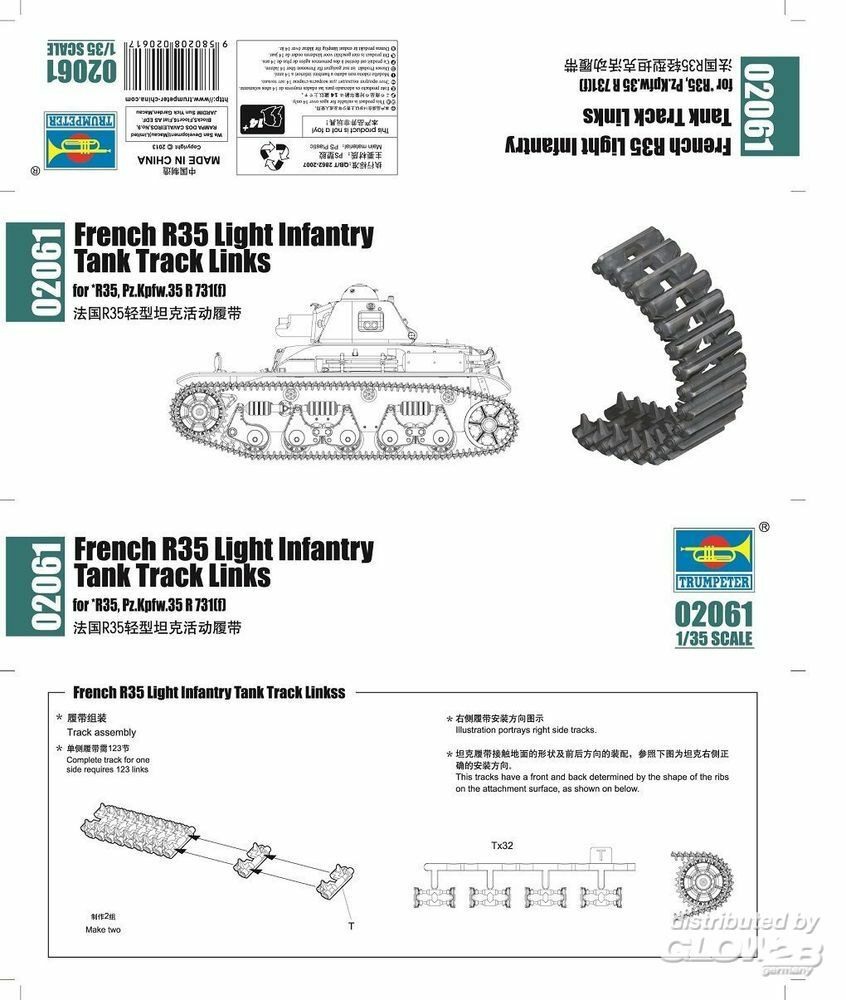 Trumpeter 02061 French R35 Light Infantry Tank Track Lin in 1:35