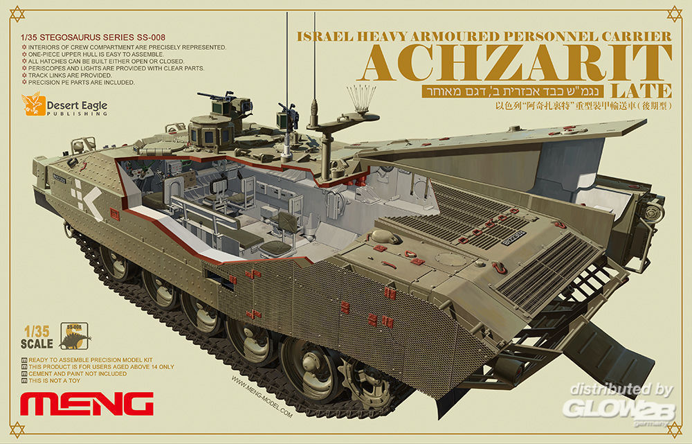 MENG-Model SS-008 Israel heavy armoured personnel carriel in 1:35