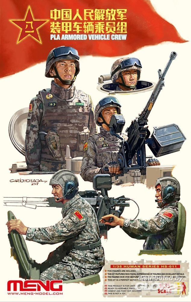 MENG-Model HS-011 PLA Armored Vehicle Crew in 1:35
