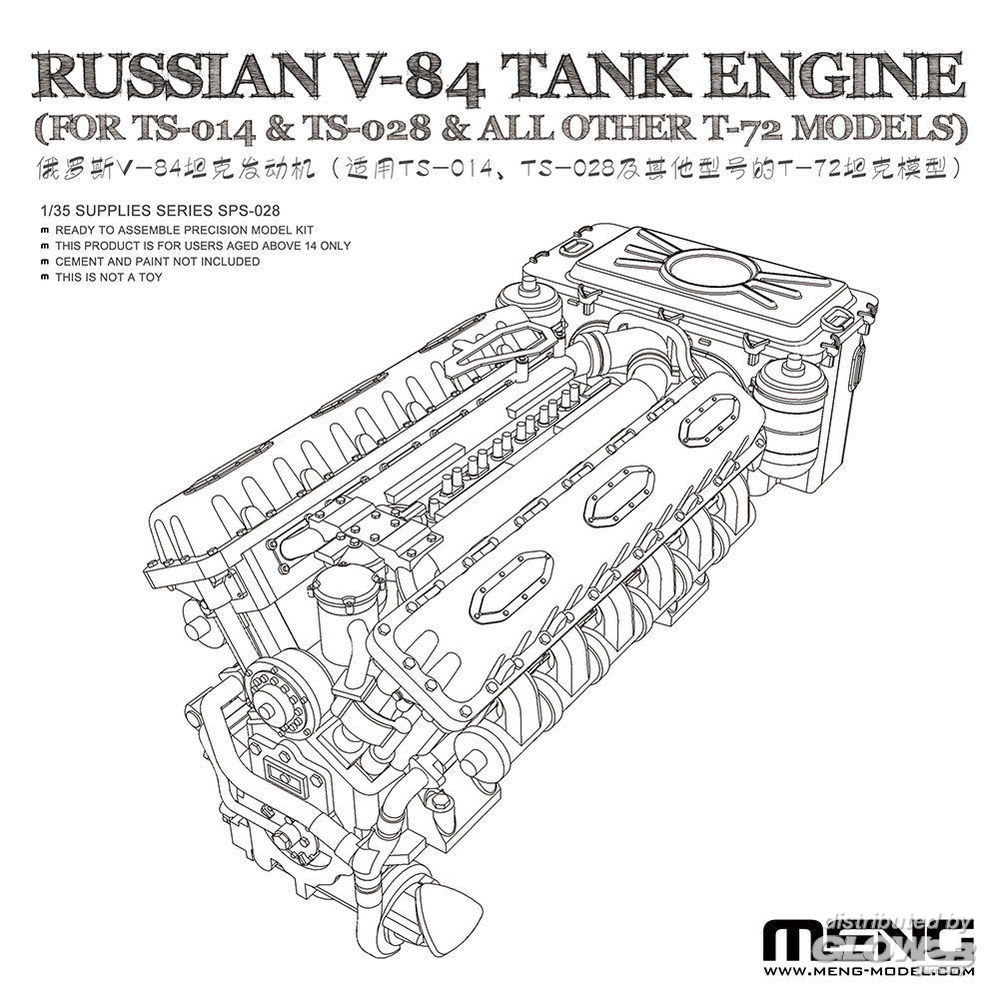 MENG-Model SPS-028 Russian V-84 Engine (for TS-014 & TS-028 & all other T-72 Models) in 1:35