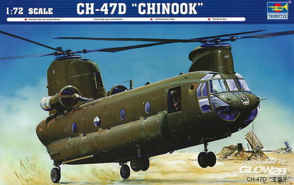 Trumpeter 01622 CH 47D Chinook in 1:72