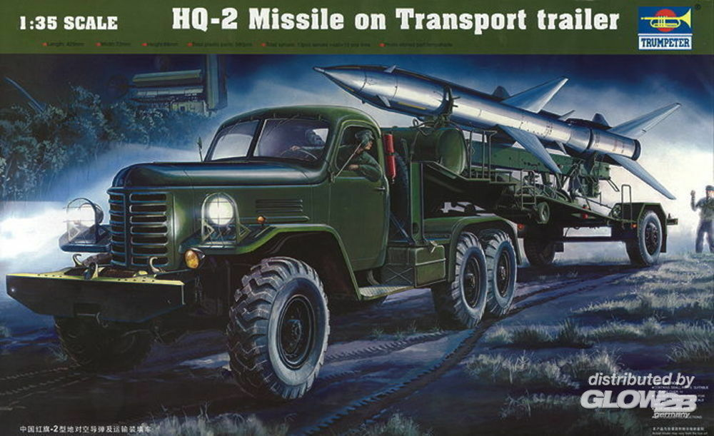 Trumpeter 00205 HQ-2 Guideline Missile w/Loading Cabin in 1:35