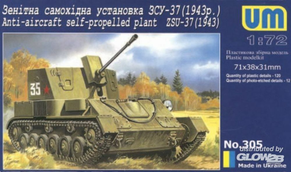 Unimodels UM305 Anti-Aircraft self-Propelled plant ZSU-37 (1943) in 1:72