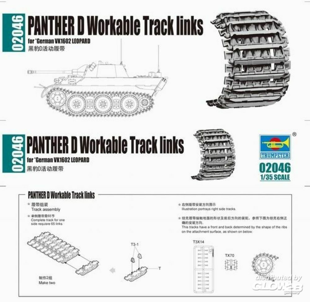 Trumpeter 2046 Panther D Workable Tracks links in 1:35