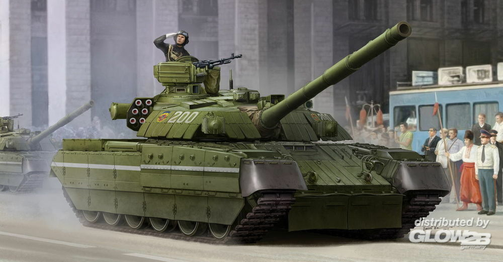 Trumpeter 09511 Ukrainian T-84 MBT in 1:35