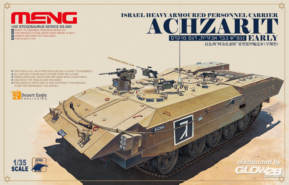MENG-Model SS-003 Israel heavy armoured personnel carrier in 1:35