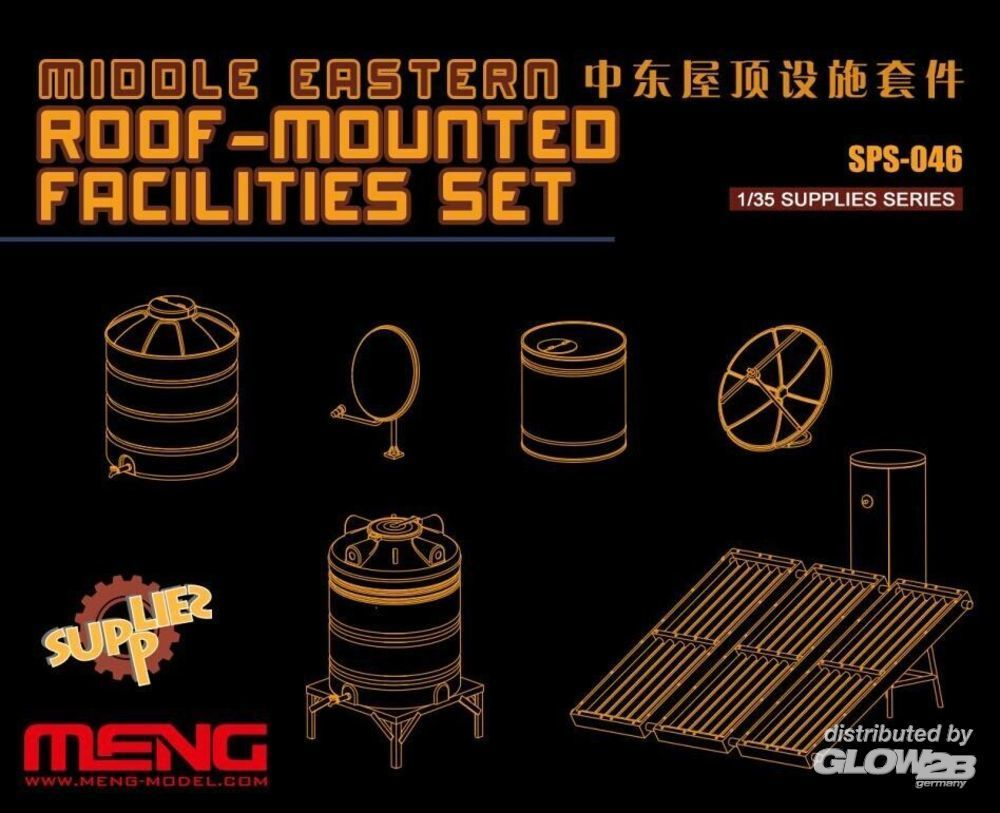 MENG-Model SPS-046 Middle Easters Roof-mounted Facilities Set (Resin) in 1:35