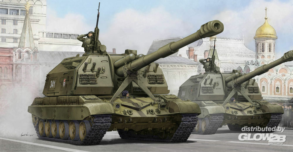 Trumpeter 05574 Russian 2S19 Self-propelled 152mm Howitz in 1:35