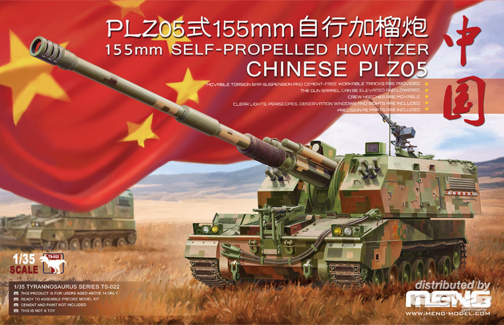 MENG-Model TS-022 Chinese PLZ05 155mm Self-Propelled Howit in 1:35