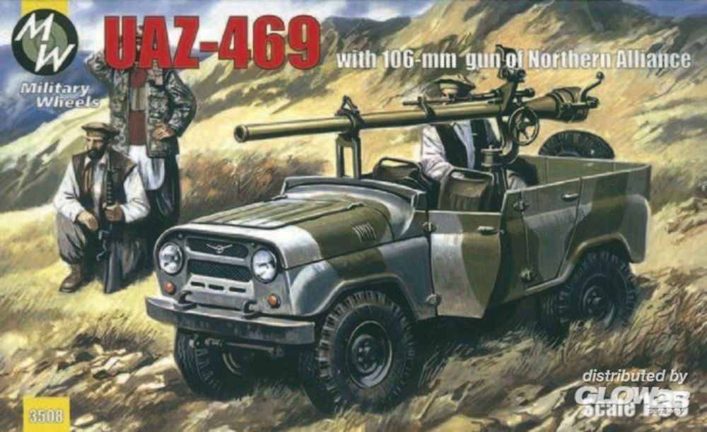 Military Wheels MW3508 UAZ-469 North alliance Afganistan, 106 mm gun in 1:35