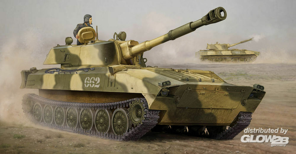 Trumpeter 05571 Russian 2S1 Self-propelled Howitzer in 1:35