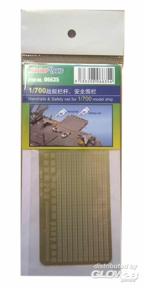 Trumpeter 06635 Handrails & Safety net for 1/700 mo.ship in 1:700
