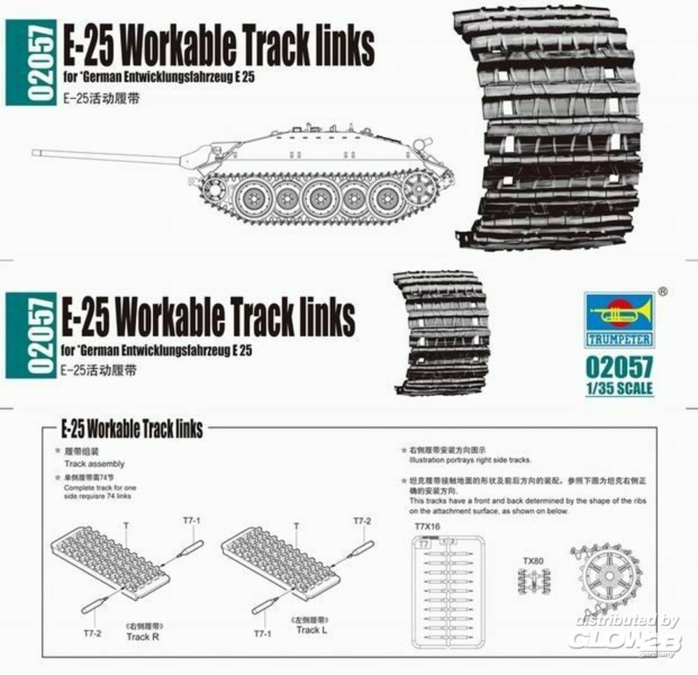 Trumpeter 2057 E-25 Workable Tracks links in 1:35