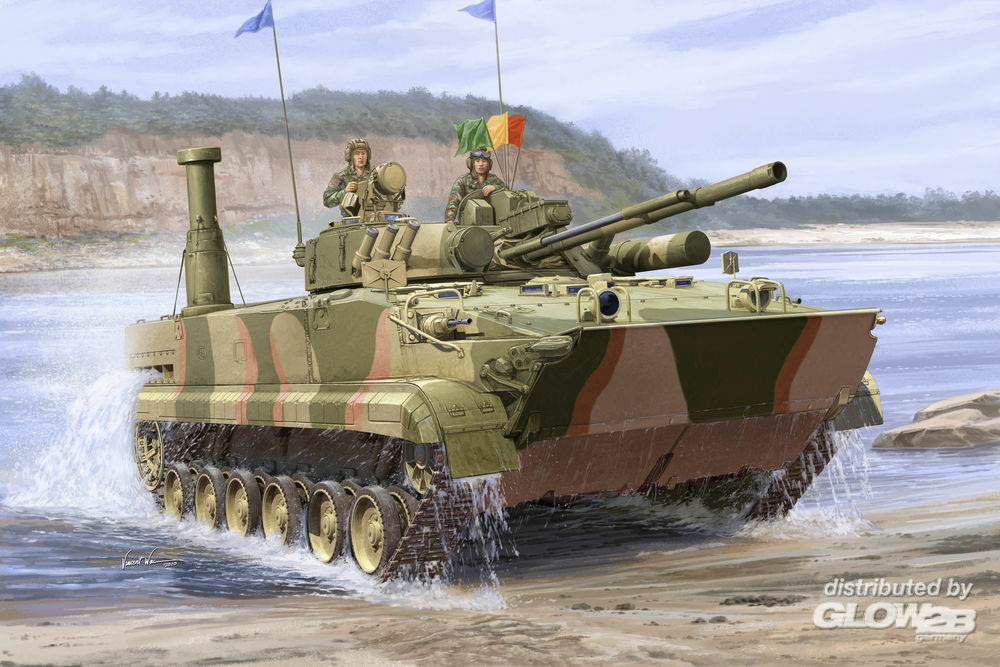 Trumpeter 01533 BMP-3 in South Korea service in 1:35
