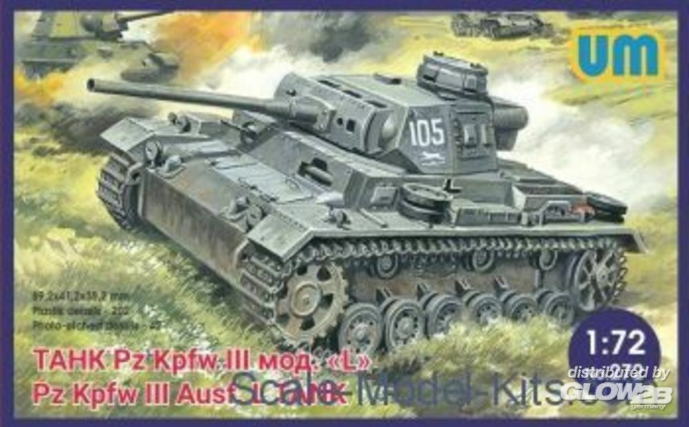 Unimodels UM272 Pz.Kpfw III Ausf.L German tank with protective screen in 1:72