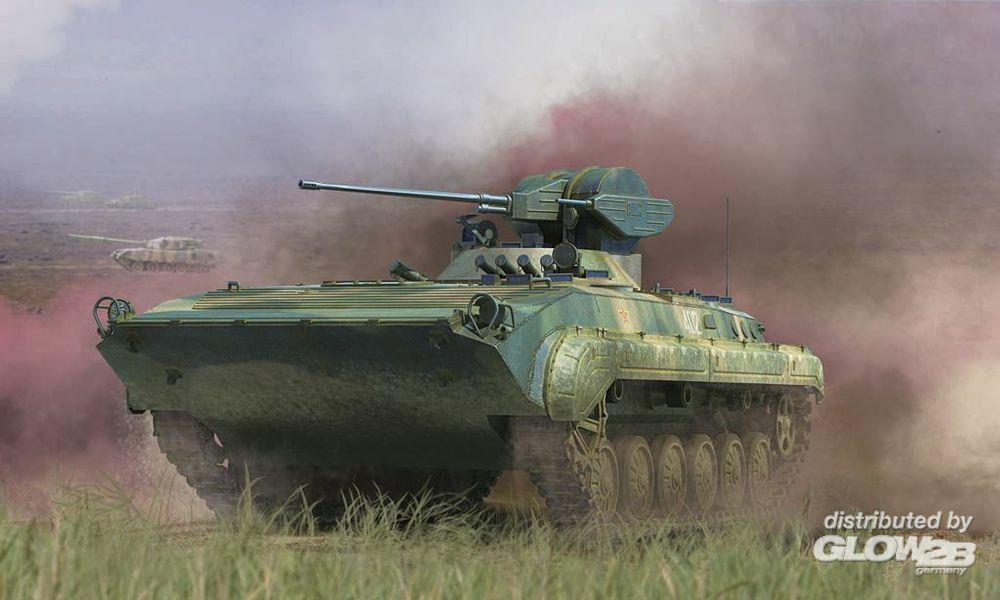 Trumpeter 05557 PLA WZ505 IFV in 1:35
