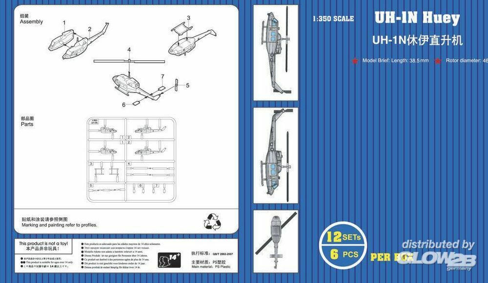 Trumpeter 06268 UH-1N Huey (12 aircraft) in 1:350