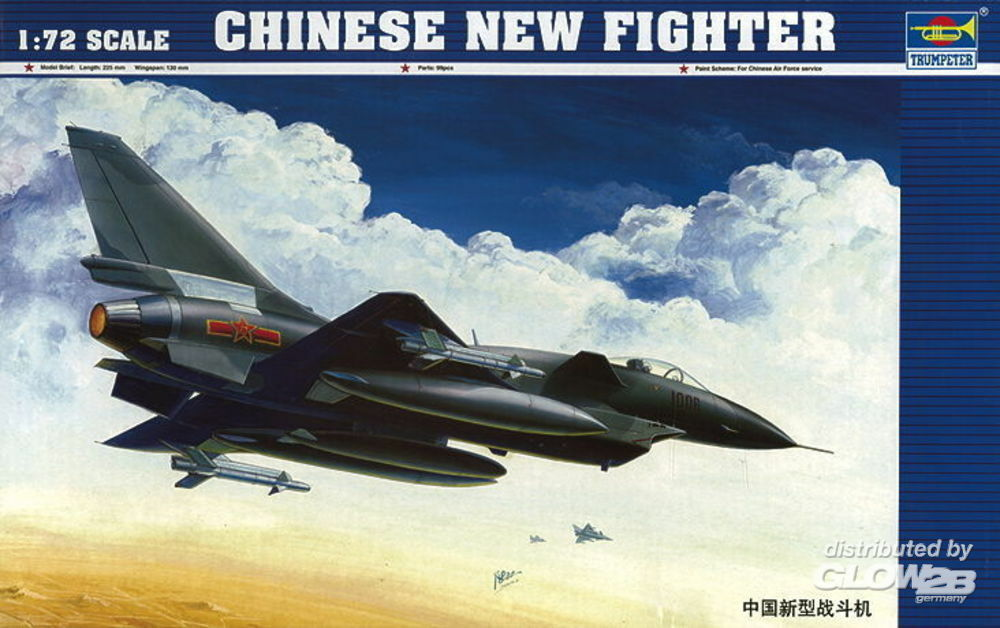 Trumpeter 01611 Chinese Fighter J-1 in 1:72