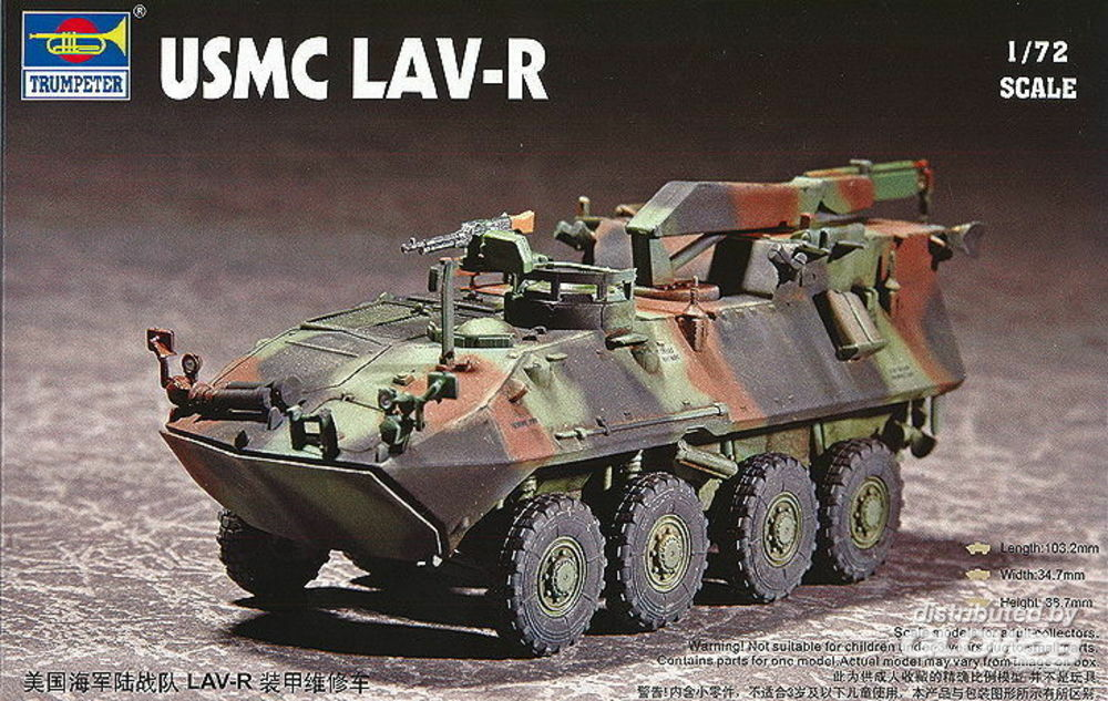 Trumpeter 07269 USMC Light Armored Vehicle-Recovery in 1:72