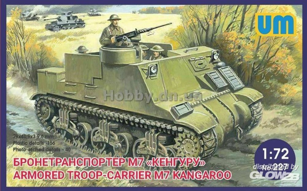 Unimodels UM227 Armored troop-carrier M7