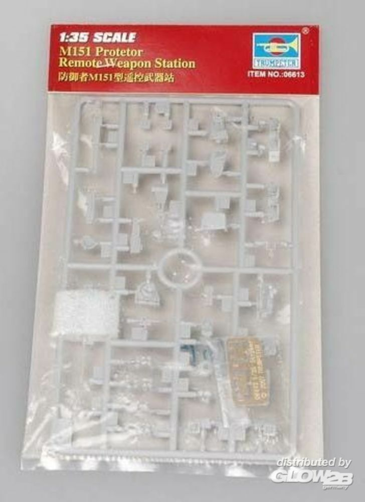 Trumpeter 06613 M151 Protector Remote Weapon Station in 1:35